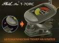 АКСЕССУАРЫ  T - 70RC